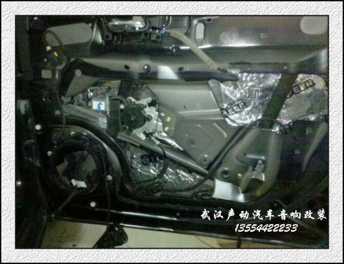 【武汉声动】雪铁龙C5无损不占空间改音响 - 香港佳能仕公司 - 汽车音响
